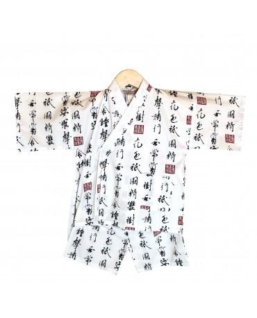 Jinbei Shiro Gion