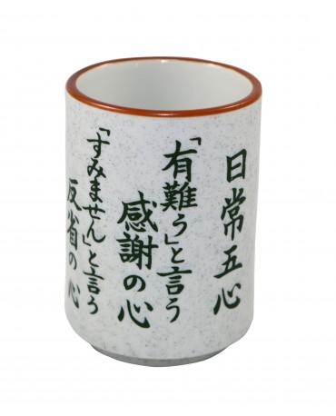 CANA NICHIJO GOSHIN (5 SFATURI PENTRU FIECARE ZI)