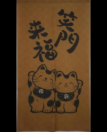 NOREN 2 PISICI SHOUMON RAIFUKU
