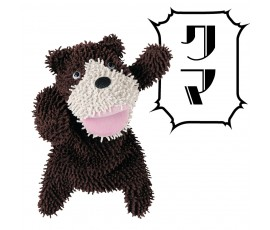 ANIMAL PUPPET MOP JANE URS