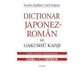 DICTIONAR JAP-ROM GAKUSHU-KANJI