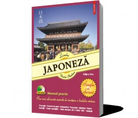 LIMBA JAPONEZA. SIMPLU SI EFICIENT