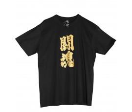 Tricou kanji Spirit luptator