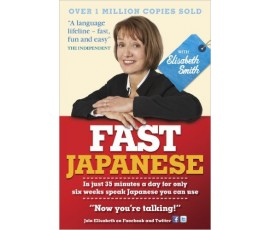 FAST JAPANESE WITH ELISABETH SMITH