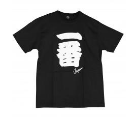 Tricou kanji Ichiban