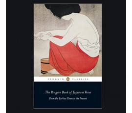PENGUIN BOOK OF JAPANESE VERSE