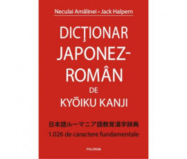 DICTIONAR JAP-RO DE KYOIKU KANJI