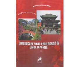 COMUNICAREA SOCIO-PROFESIONALA IN LIMBA JAPONEZA