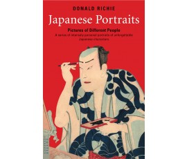 JAPANESE PORTRAITS : PICTURES OF DIFFERENT PEOPLE