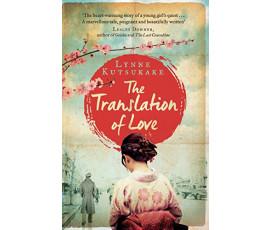 TRANSLATION OF LOVE