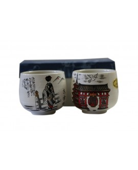 Set cani de ceai Tama Yunomi
